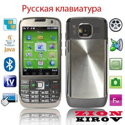 Телефон nokia E72 TV  Реплика