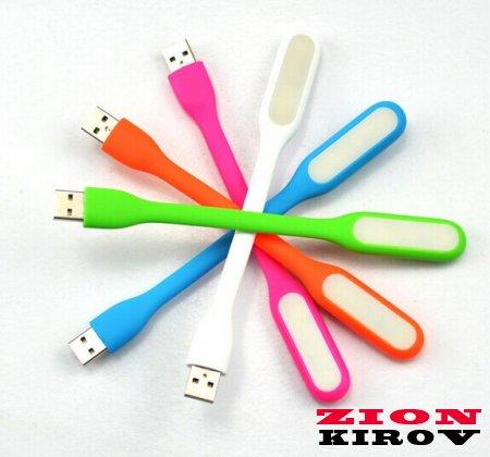 LED USB светильник 16.5 см. 6 диодов