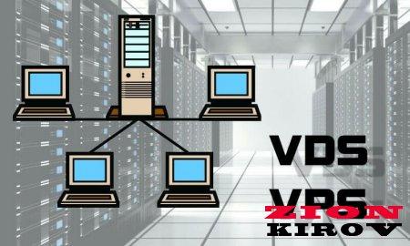 Хостинг VPS: преимущества услуги